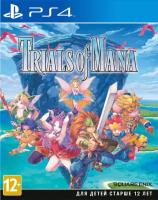 Игра для игровой консоли Sony PlayStation 4 Trials of Mana (русская документация) -