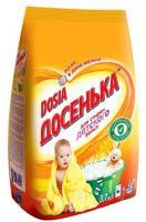 Стиральный порошок Dosia Dosen'ka (3.7кг) -
