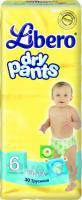 Подгузники-трусики Libero Dry Pants 6 Extra Large (30шт) -