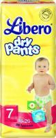Подгузники-трусики Libero Dry Pants 7 Extra Large Plus (28шт) -