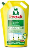 Гель для стирки Frosch Лимон (2л) -