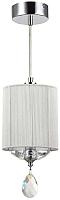 Потолочный светильник Maytoni Miraggio MOD602-00-N -