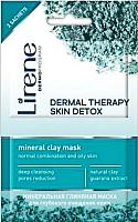 Маска для лица кремовая Lirene Минеральная глиняная (2x6мл) -