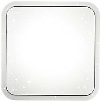 Потолочный светильник Sonex Kvadri 2014/D -