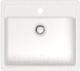 Мойка кухонная Berge BR-5750 (белый) -