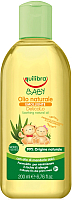 Косметическое масло Equilibra Baby натуральное смягчающее для детей (200мл) -