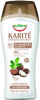 Шампунь для волос Equilibra Карите питательный (250мл) -