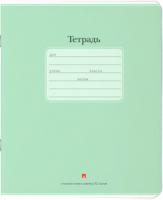 Тетрадь Альт Люкс / 7-18-580/1 (18л, клетка) -