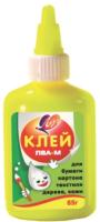 Клей ЛУЧ ПВА-М / 20С 1352-08 -