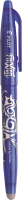 Ручка гелевая Pilot FriXion Ball / BL-FR-7 (V) (фиолетовый) -