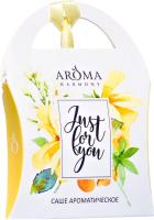 Ароматическое саше Aroma Harmony Весенний сад (10г) -