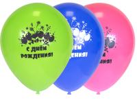 Набор воздушных шаров KDI День Рождения / DAHB-12-50 (в ассортименте, 50шт) -