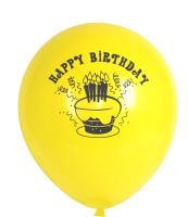 Набор воздушных шаров KDI С Днем Рождения! / BCY-12-100 (желтый, 100шт) -
