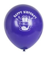 Набор воздушных шаров KDI С Днем Рождения! / ВСР-12-100 (пурпурный, 100шт) -