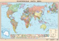 Настенная карта Белкартография Политическая 160x120см (ламинированная) -