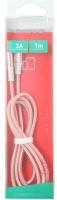 Кабель Omega Type-C-USB USB3.0 / OUFBB3TYPECBOXRG (1м, розовое золото) -