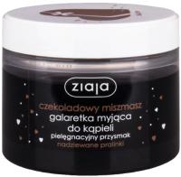 Пена для ванны Ziaja Шоколадный микс в желе-мыле (260мл) -