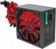 Блок питания для компьютера Ginzzu PC600 600W -