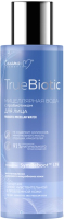 Мицеллярная вода Белита-М TrueBiotic (200мл) -