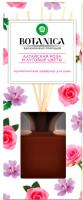 Аромадиффузор Air Wick Botanica алтайская роза и луговые цветы (80мл) -