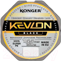 Леска плетеная Konger Kevlon X4 Black 0.16мм 150м / 250151016 -