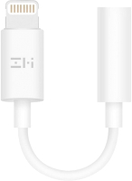 Кабель Apple AL810 Audio Cable -