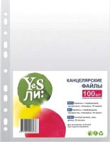 Файл-вкладыш Yesли Кристалл А4 / A4-KH-25 (100шт) -