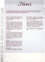 Файл-вкладыш Esselte Стандарт А4 / 16690 (100шт) -
