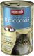 Корм для кошек Animonda Brocconis с сайдой и курицей (400г) -