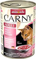 Корм для кошек Animonda Carny Adult с говядиной, индейкой и креветками (400г) -