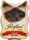 Корм для кошек Animonda Rafine Petit с говяжьим сердцем (85г) -