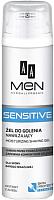 Гель для бритья AA Men Sensitive увлажняющий (200мл) -