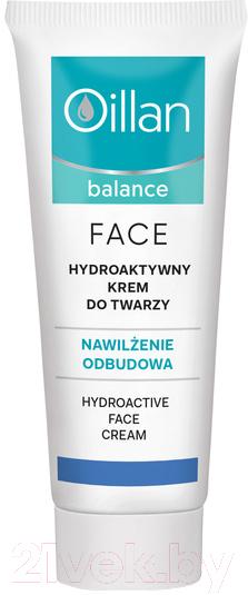 Купить Крем для лица Oillan, Balance гидроактивный крем для лица (50мл), Польша, Balance (Oillan)