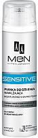 Пена для бритья AA Men Sensitive увлажняющая (250мл) -