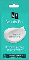 Пилинг для лица AA Beauty Bar нежное очищение кремовый энзимный (8мл) -
