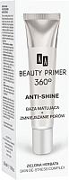 Основа под макияж AA Beauty Primer 360° матирующая сужающая поры (30мл) -