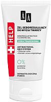 Гель для умывания AA Help Acne Skin себорегулирующий (150мл) -