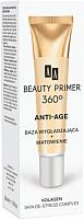Основа под макияж AA Beauty Primer 360° разглаживающая и матирующая (30мл) -