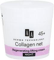 Крем для лица AA Dermo Technology чистый коллаген ночной восстанавливающий 45+ (50мл) -