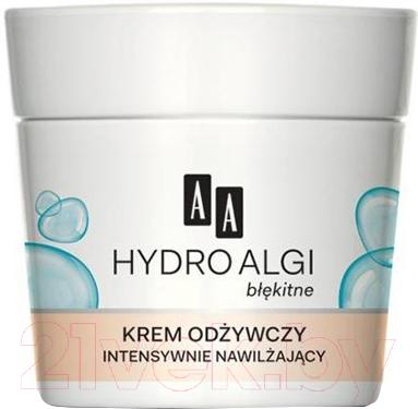 Купить Крем для лица AA, Hydro Algae питательный для сухой и нормальной кожи ночной (50мл), Польша, Hydro Algae (AA)