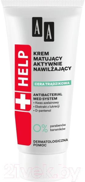 Купить Крем для лица AA, Help Acne Skin дневной матирующий и увлажняющий (40мл), Польша, Help (AA)