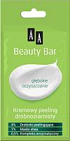 Пилинг для лица AA Beauty Bar глубокое очищение мелкозернистый (8мл) -