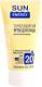 Крем солнцезащитный Sun Energy Для лица с гиалуроновой кислотой SPF 20 (50мл) -