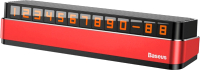 Автовизитка Baseus Moonlight Box ACNUM-B09 (красный) -
