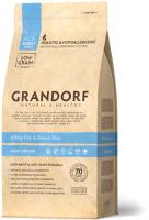 Корм для кошек Grandorf White Fish&Brown Rice Indoor (400г) -