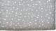 Простыня детская Martoo Comfy / СM160x80-GR-WTST (белые звезды на сером) -
