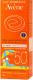 Молочко солнцезащитное Avene SPF50+ для детей (30мл) -