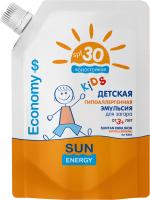 Эмульсия солнцезащитная Sun Energy Economy Детская гипоаллергенная SPF30+ (200мл) -