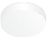 Точечный светильник Citilux Вега CLD5210W -