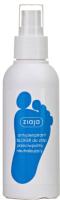 Дезодорант для ног Ziaja Blocker (100мл) -